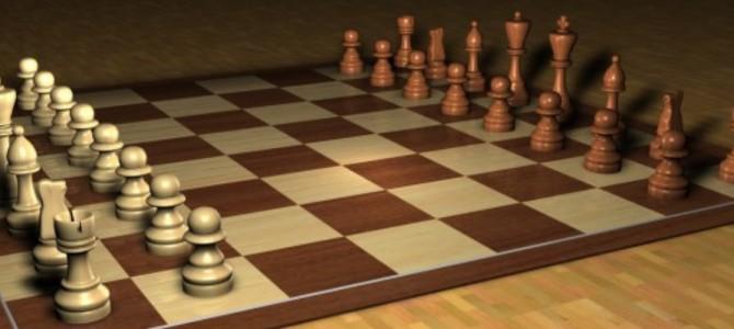 Schachgruppe sucht Mitspieler!